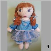 Rag Doll 1 - Miekie du Randt