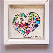 Stained Glass Heart - Val du Charron